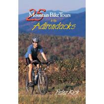 25 Bike Tours In The 'Dacks